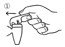 温水コックの使い方① レバーを軽く上に持ち上げ、そのまま前方へ押します。