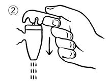 温水コックの使い方② 前方へ押したままレバーを下げてください。